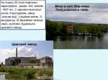 На початку ХХ століття містечко нараховувало : дворів –943, жителів – 5807 чо...