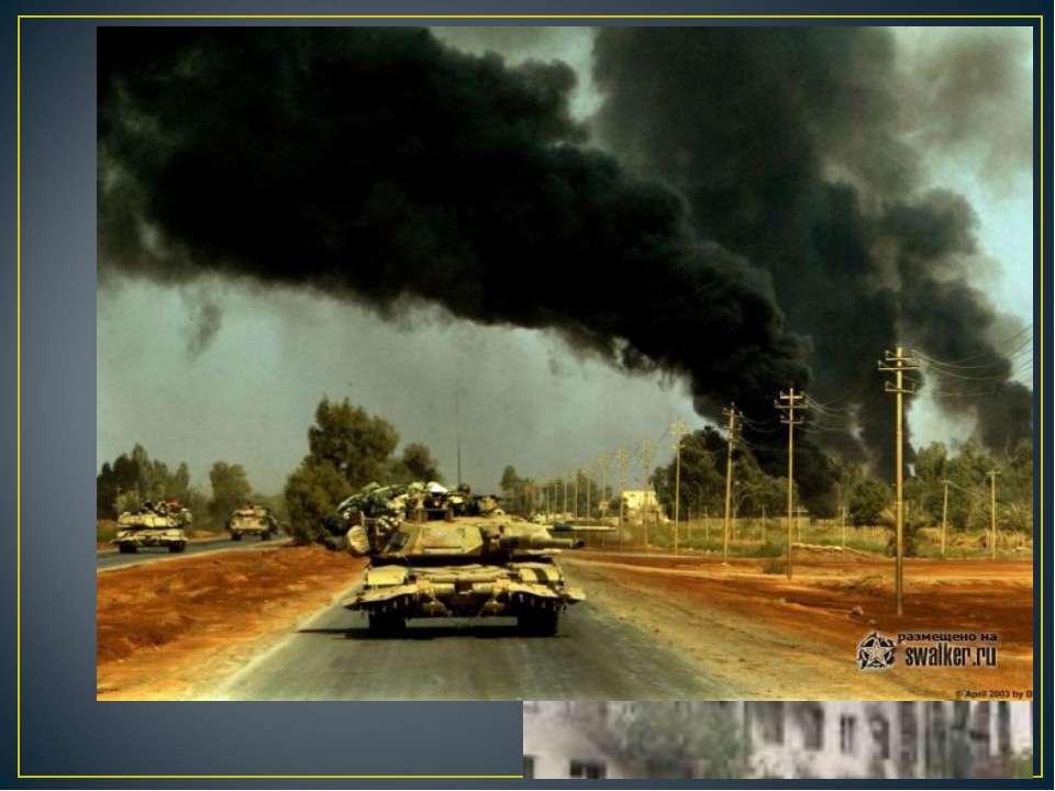 Оцінка характеру воєнних конфліктів, до вирішення яких залучається НАТО, з'яс...