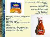 Солі-стабілізаториЕ450(Пірофосфат)- велике вживаннязагрожує відкладенню...