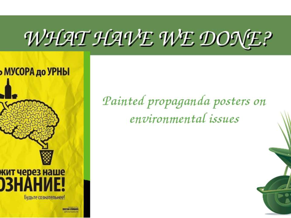 WHAT HAVE WE DONE? Painted propaganda posters on environmental issues