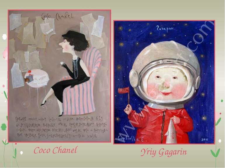Coco Chanel Yriy Gagarin
