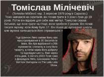 Томіслав Мілічевіч (Tomislav Miličević нар. 3 вересня 1979 року в Сараєво,) Т...