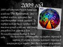 2009 год ознаменовался выпуском альбома The Resistance. Это — первый альбом, ...