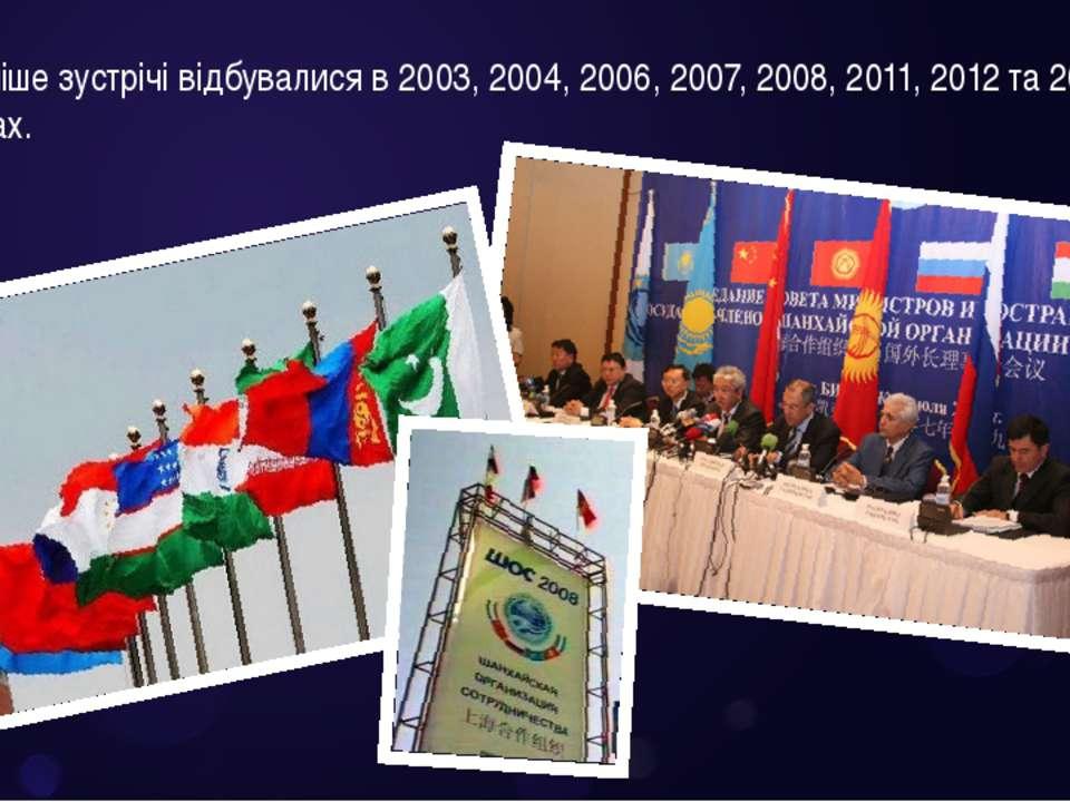 Пізніше зустрічі відбувалися в 2003, 2004, 2006, 2007, 2008, 2011, 2012 та 20...