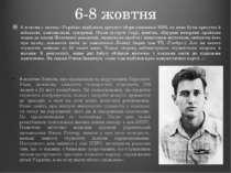 6-8 жовтня 6 жовтня у палаці «Україна» відбулися урочисті збори учасників ВВВ...