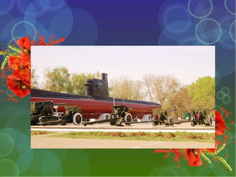 """Среди интересных экспонатов - подводная лодка """"Малютка"""" (М-296), самая малень..."""