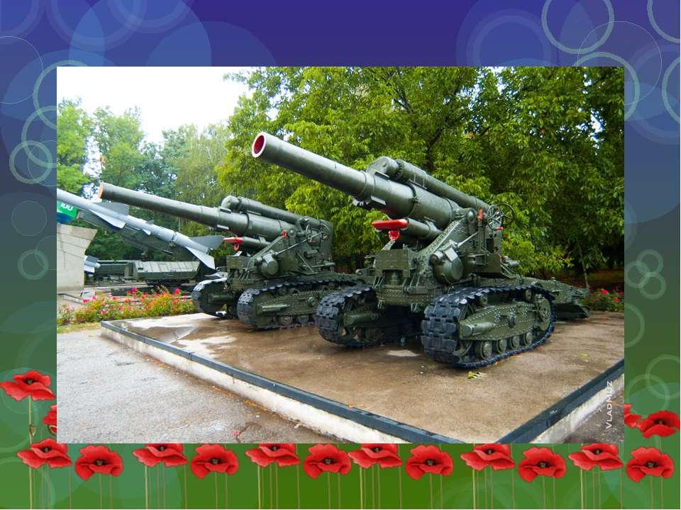 Первые залпы орудия совершили по захваченной врагом Аккерманской крепости, гд...