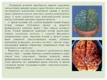 Подальший розвиток виробництва вимагав урахування психологічної складової про...