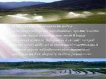 Найбільшими споживачами води є сільськогосподарське виробництво, промисловіст...