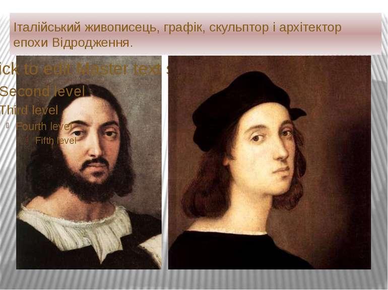 Італійський живописець, графік, скульптор і архітектор епохи Відродження.