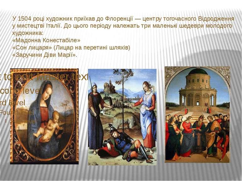 У 1504 році художник приїхав до Флоренції — центру тогочасного Відродження у ...