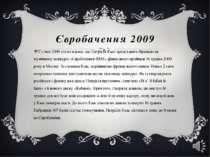 Євробачення 2009 27 січня 2009 стало відомо, що Патрісія Каас представить Фра...