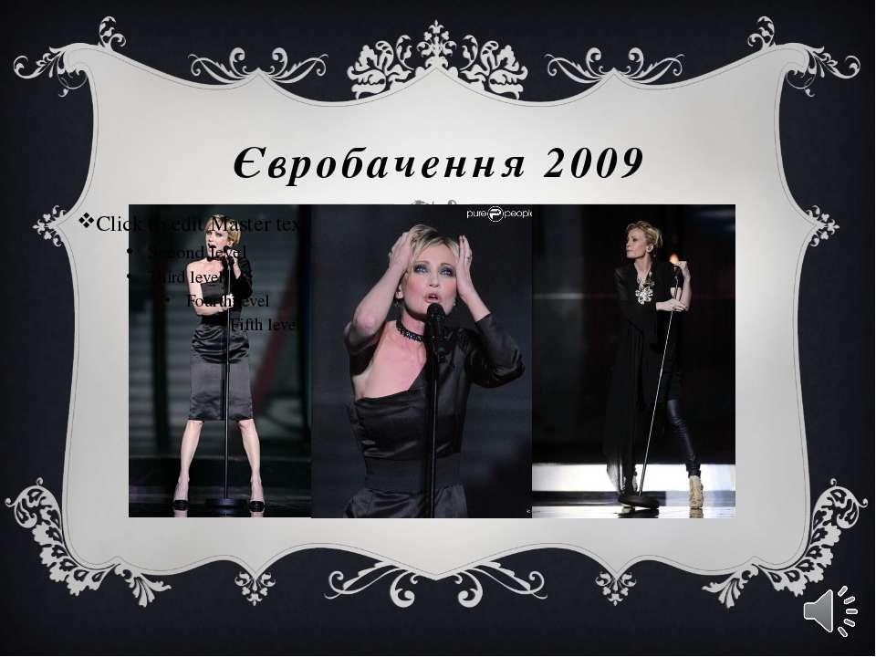 Євробачення 2009
