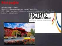 Біографія 1958- Народився у Києві. 1966- 1976 - Навчався у київській середній...