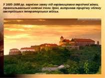 У 1685-1688 рр. гарнізон замку під керівництвом героїчної жінки, трансильванс...