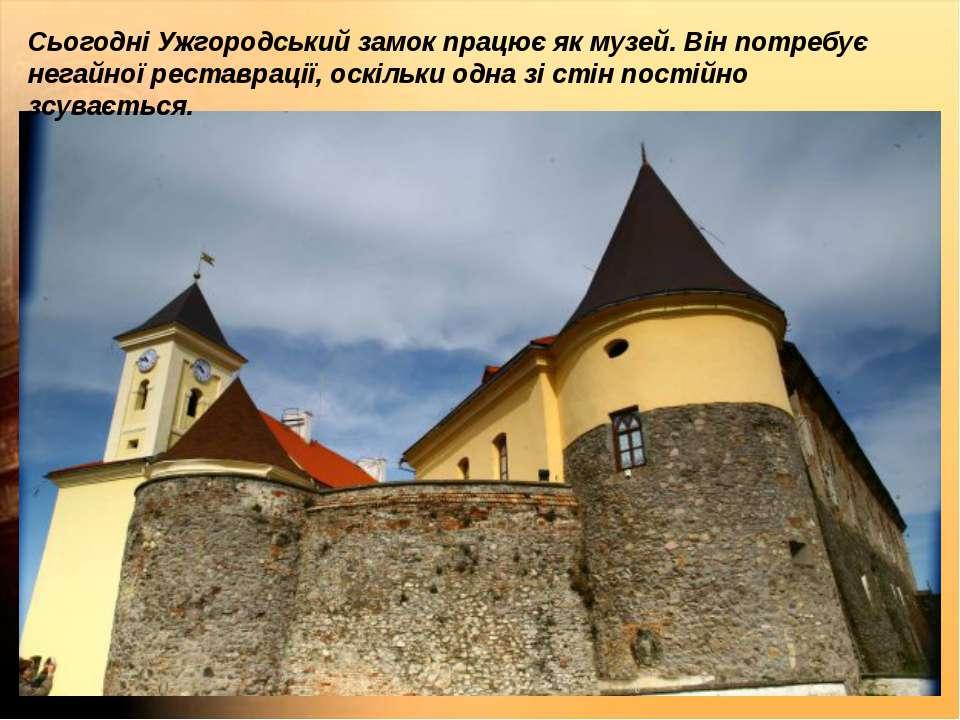 Сьогодні Ужгородський замок працює як музей. Він потребує негайної реставраці...