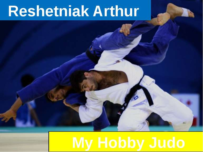 My Hobby Judo Reshetniak Arthur