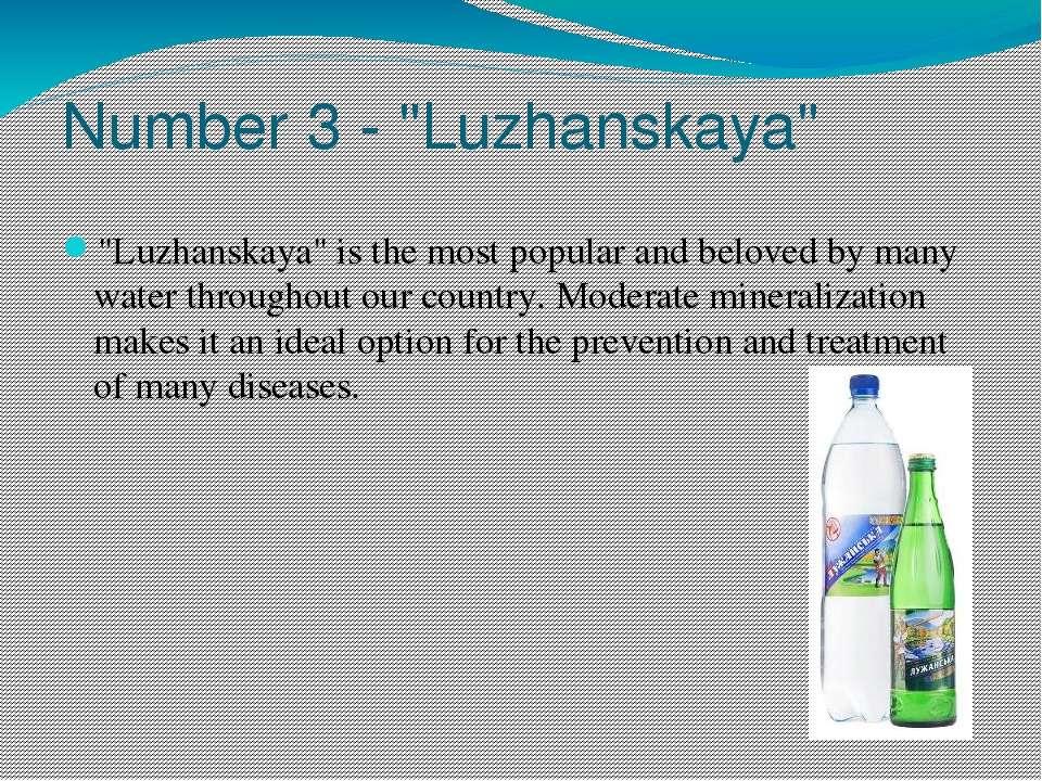 "Number 3 - ""Luzhanskaya"" ""Luzhanskaya"" is the most popular and beloved by man..."