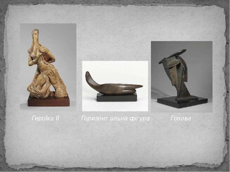 Героїка ІІ Горизонтальна фігура Голова