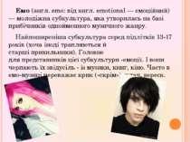 Емо(англ.emo: відангл.emotional— емоційний) —молодіжнасубкультура, яка...