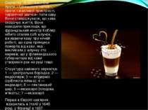 Спочатку лікарі повстали проти «турецького напою», проти «жахливої пристрасті...