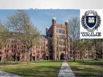 10. Єльський університет