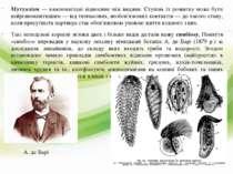 Мутуалізм — взаємовигідні відносини між видами. Ступінь їх розвитку може бути...