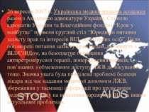 26 вересня 2007 р. Українська медико-правова асоціація разом з Академією адво...