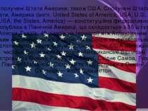 Сполу чені Шта ти Аме рики, також США, Сполу чені Шта ти, Шта ти, Аме рика (а...