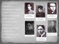 На Аскольдовій Могилі Поховали їх — Тридцять мучнів українців, Славних молоди...