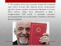 У 150 країнах світу було продано більше 86 мільйонів книг Пауло Коельо. Він о...