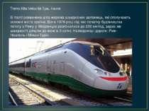 Treno Alta Velocità Spa, Італія В Італії розвинена ціла мережа швидкісних зал...