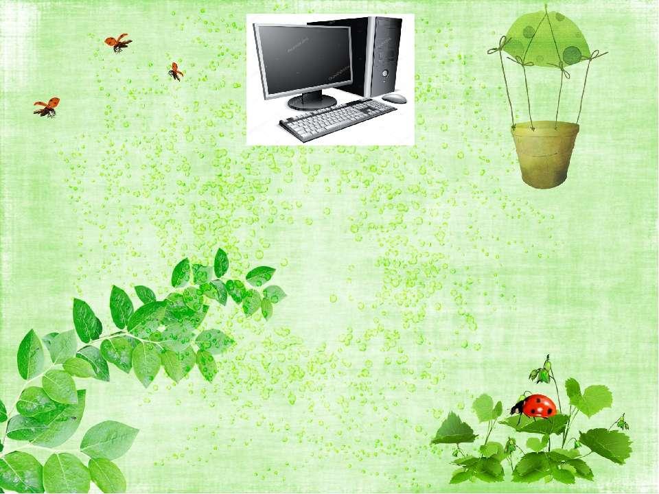 Workstation Робоча станція (англ. workstation) — комплекс апаратних і програм...