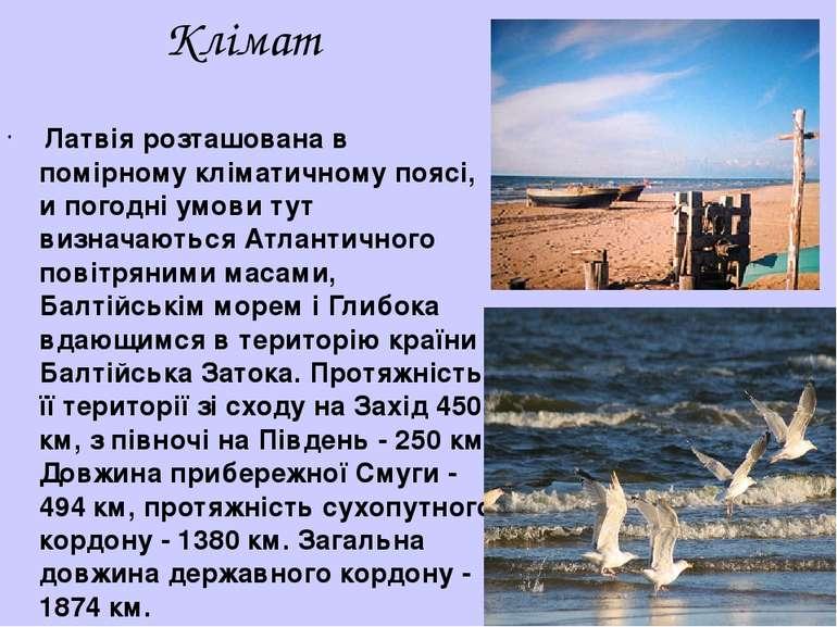 Клімат Латвія розташована в помірному кліматичному поясі, и погодні умови тут...