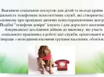 Важливою соціальною послугою для дітей та молоді країни є діяльність телефонн...
