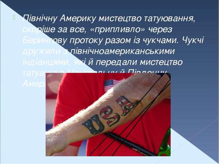Північну Америку мистецтво татуювання, скоріше за все, «припливло» через Бери...