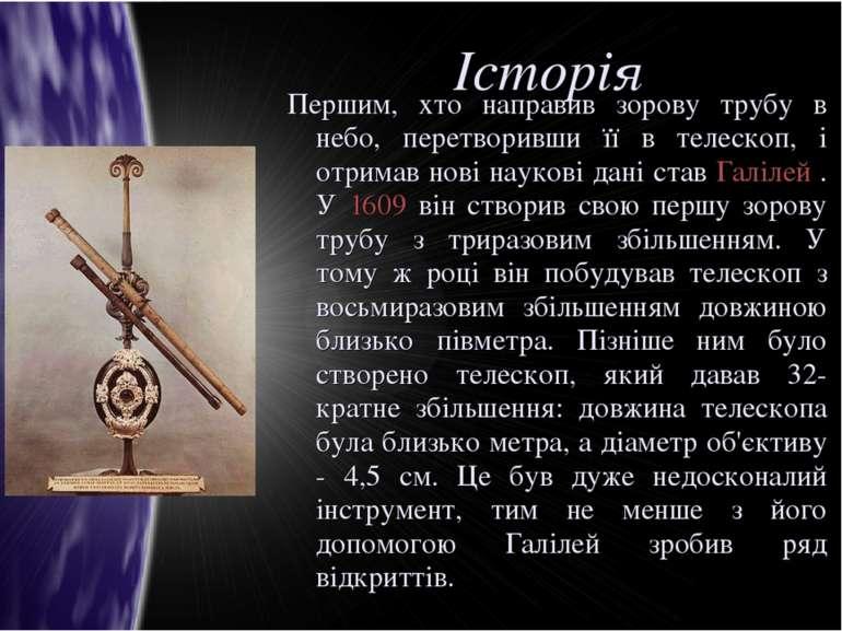 Історія Першим, хто направив зорову трубу в небо, перетворивши її в телескоп,...