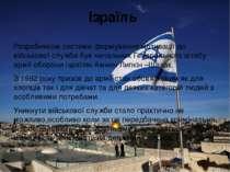 Ізраїль Розробником системи формування мотивації до військової служби був нач...