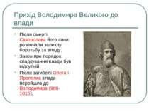 Прихід Володимира Великого до влади Після смерті Святослава його сини розпоча...
