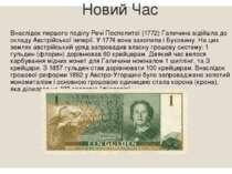 Новий Час Внаслідок першого поділу Речі Посполитої (1772) Галичина відійшла д...