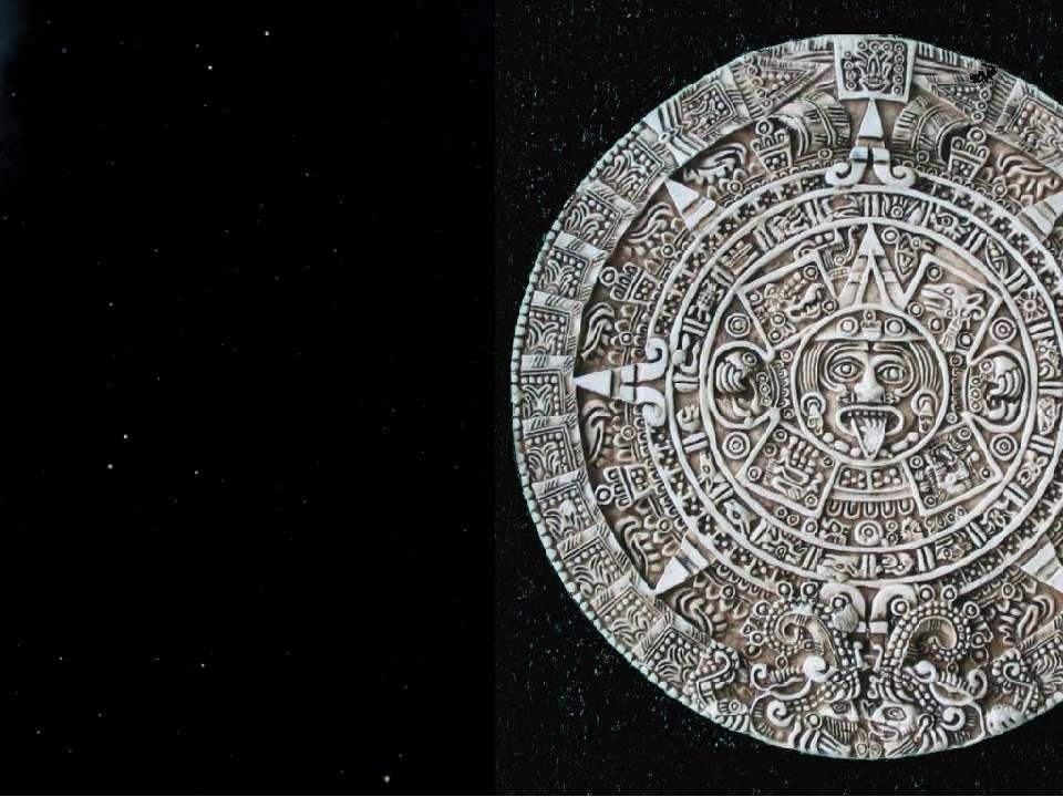 Своєрідну й самобутню астрономічну культури мали корінні народи американськог...