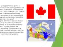 Канада — це індустріальна країна з розвинутим сільським господарством, яка да...