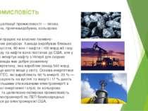 Промисловість Галузі спеціалізації промисловості — лісова, енергетична, гірни...