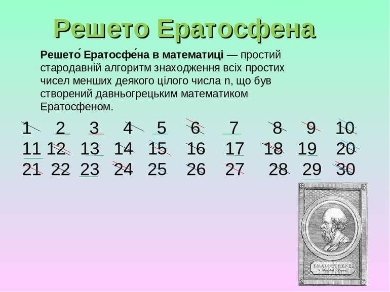 1 2 3 4 5 6 7 8 9 10 12 13 14 15 16 17 18 19 20 21 22 23 24 25 26 27 28 29 30...