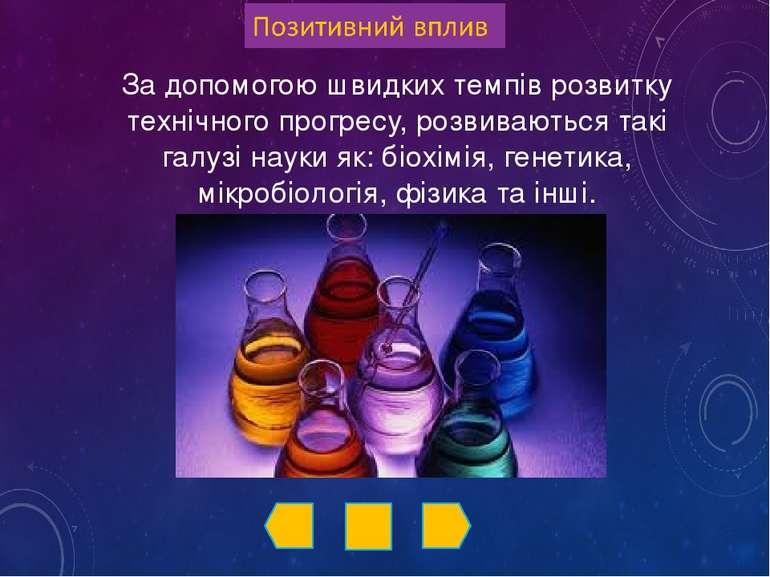Використані джерела: https://soroban.ua/wp-content/uploads/2016/04/314848_900...