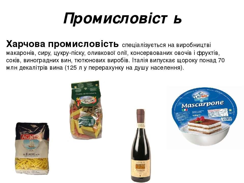 Промисловість Харчова промисловість спеціалізується на виробництві макаронів,...