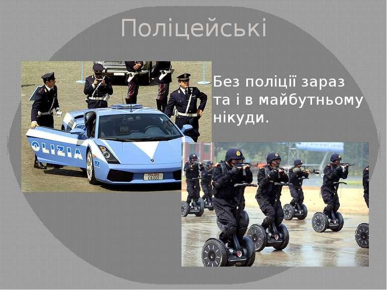 Мережний охоронець-секретар Мережний охоронець-секретар – це охоронець ваших ...