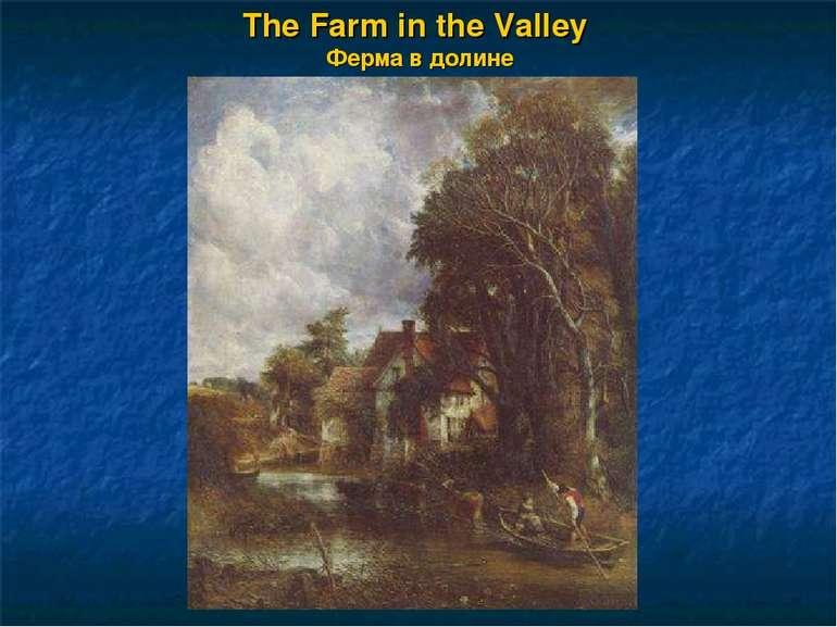 The Farm in the Valley Ферма в долине