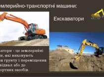 землерийно-транспортні машини: Екскаватори Екскаватори - це землерийні машин...