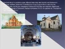 Значне місце в українському образотворчому мистецтві аналізованого періоду за...